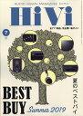 HiVi (ハイヴィ) 2019年 07月号 [雑誌]