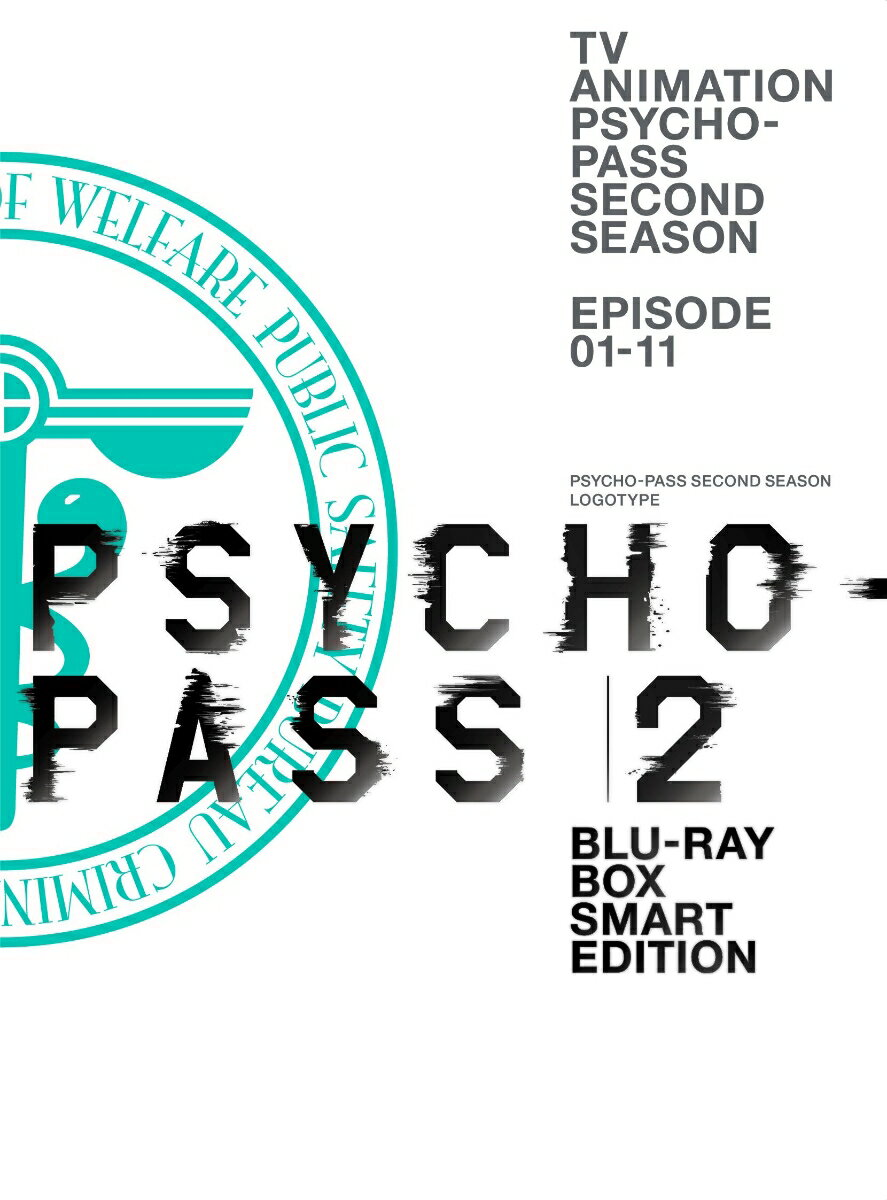 PSYCHO-PASS サイコパス2 Blu-ray BOX Smart Edition【Blu-ray】 [ 浅野恭司 ]