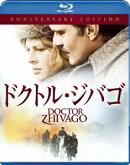 ドクトル・ジバゴ アニバーサリーエディション【Blu-ray】