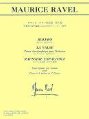 日本語ライセンス版 ラヴェル : ピアノ作品集 第5巻(作曲者自身の編曲による2台ピアノ/ピアノ連弾)