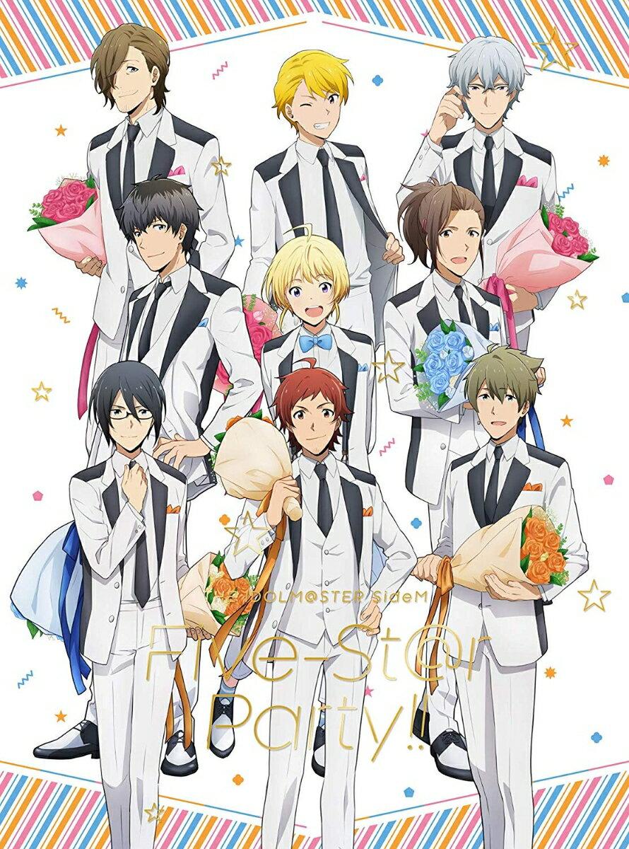アイドルマスター SideM Five-St@r Party!!(完全生産限定版)【Blu-ray】 [ 仲村宗悟 ]