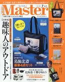 Mono Master (モノ マスター) 2019年 07月号 [雑誌]