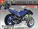 週刊 YAMAHA YZR-1 バレンティーノ・ロッシ モデル 2019年 7/9号 [雑誌]
