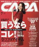CAPA (キャパ) 2019年 07月号 [雑誌]