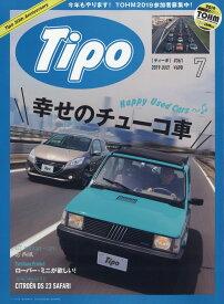 Tipo (ティーポ) 2019年 07月号 [雑誌]
