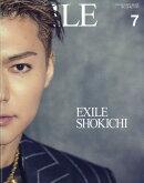 月刊 EXILE (エグザイル) 2019年 07月号 [雑誌]