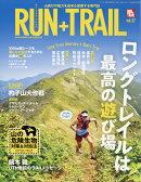 RUN+TRAIL (ランプラストレイル) vol.37 2019年 07月号 [雑誌]