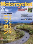 モーターサイクリスト 2019年 07月号 [雑誌]