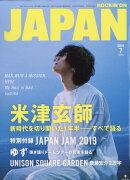 ROCKIN'ON JAPAN (ロッキング・オン・ジャパン) 2019年 07月号 [雑誌]
