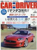 CAR and DRIVER (カー・アンド・ドライバー) 2019年 07月号 [雑誌]