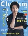 Clubism (クラビズム) 2019年 07月号 [雑誌]