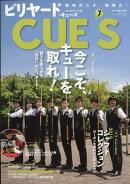 ビリヤード CUE'S (球's) 2019年 07月号 [雑誌]