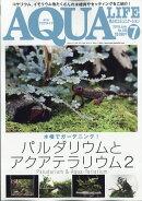 月刊 AQUA LIFE (アクアライフ) 2019年 07月号 [雑誌]