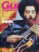 Guitar magazine (ギター・マガジン) 2019年 07月号 [雑誌]
