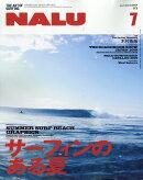 NALU (ナルー) 2019年 07月号 [雑誌]
