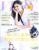 バッグinサイズVERY(ヴェリィ) 2019年 07月号 [雑誌]