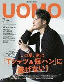 uomo (ウオモ) 2019年 07月号 [雑誌]