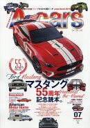 A-cars (エーカーズ) 2019年 07月号 [雑誌]