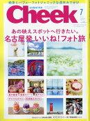 Cheek (チーク) 2019年 07月号 [雑誌]