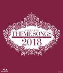THEME SONGS 2018 宝塚歌劇主題歌集【Blu-ray】