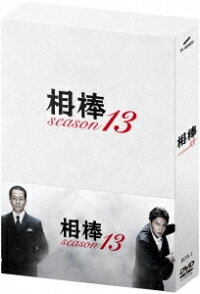 相棒season13DVD-BOX1