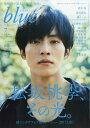 オーディション blue(ブルー) 2019年 07月号 [雑誌]