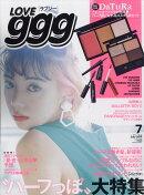 love ggg(ラブジー) Vol.12 2019年 07月号 [雑誌]