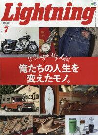 Lightning (ライトニング) 2019年 07月号 [雑誌]