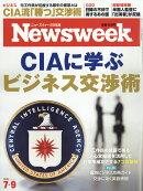 Newsweek (ニューズウィーク日本版) 2019年 7/9号 [雑誌]