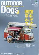 PEAKS増刊 GO OUTDOOR with Dogs(ゴー アウトドア ウィズ ドッグス) 2019年 07月号 [雑誌]