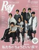 Ray (レイ) 2019年 07月号 [雑誌]