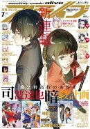月刊 comic alive (コミックアライブ) 2019年 07月号 [雑誌]