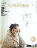 mina (ミーナ) 2019年 07月号 [雑誌]