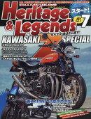 Heritage & Legends (ヘリティジ アンド レジェンズ) Vol.1 2019年 07月号 [雑誌]