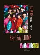 【予約】Hey! Say! JUMP カレンダー   2019.4-2020.3