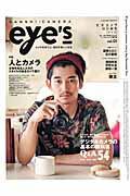 eye's vol.1