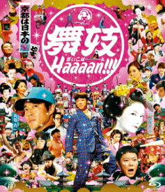舞妓Haaaan!!!【Blu-ray】 [ 阿部サダヲ ]
