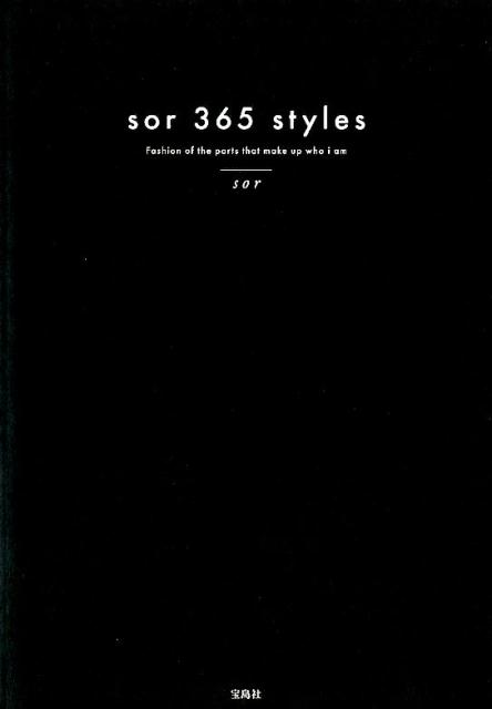 sor 365 styles Fashion of the parts that [ sor ]