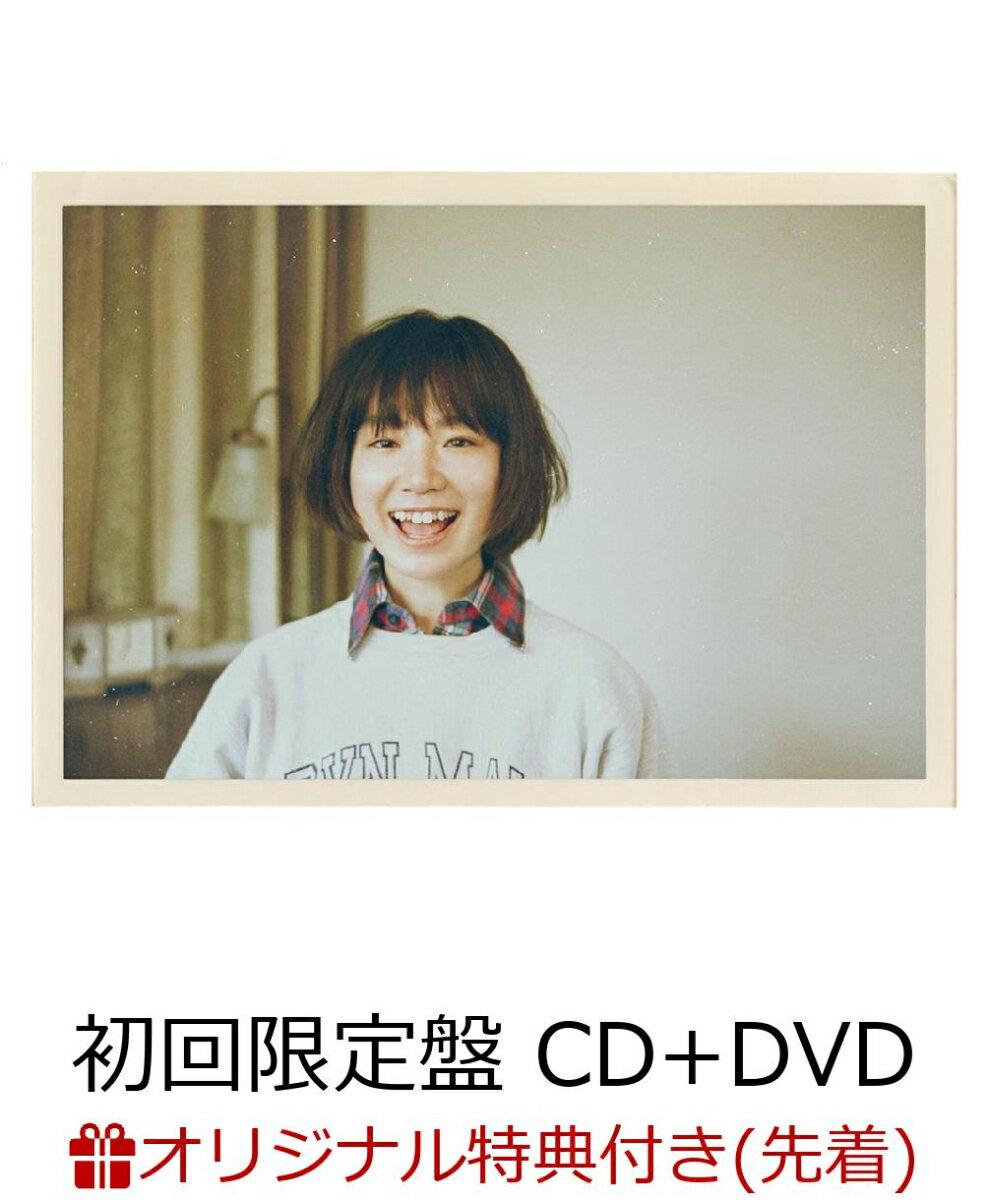 【楽天ブックス限定先着特典】すてきな15才 (初回限定盤 CD+DVD) (ゆきんこステッカー (書道部ver.)付き) [ YUKI ]
