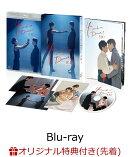 【楽天ブックス限定先着特典+抽選特典】You make me Dance〜紅縁<ホンヨン>【Blu-ray】(ポストカード3枚セット+抽…