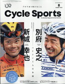 CYCLE SPORTS (サイクルスポーツ) 2020年 08月号 [雑誌]