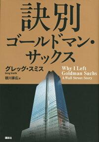 https://tshop.r10s.jp/book/cabinet/0801/9784062180801.jpg?downsize=200:*