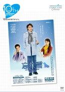 TAKARAZUKA SKY STAGE 10th Anniversary Eternal Scene Collection「忘れ雪」