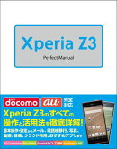 Xperia Z3 Perfect Manual