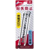 New 3DS LL 用 メタルタッチペン ブラック