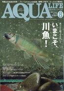 月刊 AQUA LIFE (アクアライフ) 2020年 08月号 [雑誌]