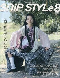 Snip Style (スニップスタイル) 2020年 08月号 [雑誌]