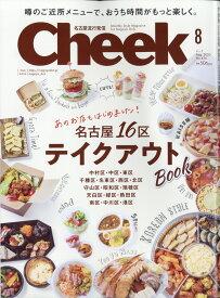 Cheek (チーク) 2020年 08月号 [雑誌]