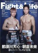 Fight&Life (ファイトアンドライフ) 2020年 08月号 [雑誌]