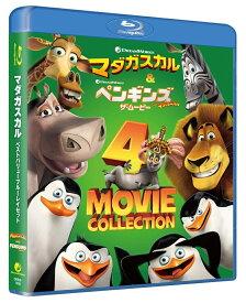 マダガスカル ベストバリューBlu-rayセット【Blu-ray】 [ (アニメーション) ]